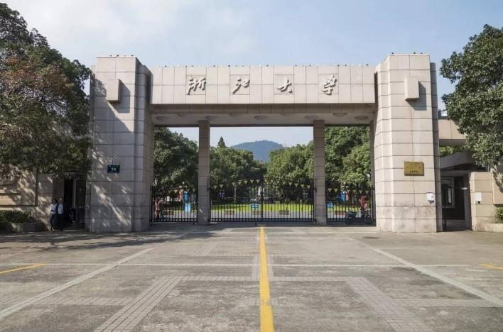 从双非到浙江大学 分享一下自己的教育学考研经验
