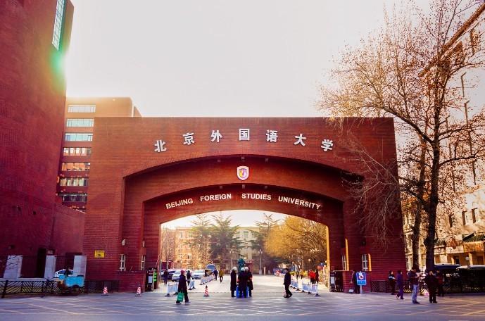 2019北京外国语大学MIT翻译硕士小姐姐考研经验